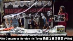 """香港立法會議員梁國雄呼籲各界支持""""一人一照片""""行動"""