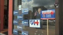 Хиллари Клинтон и Джо Байден в Пенсильвании