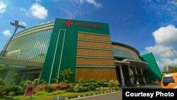 Rumah Sakit Universitas Sebelas Maret UNS Solo. (Foto: Humas UNS Solo)