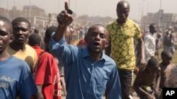 Une manifestation à Goma, 24 aout 2013.
