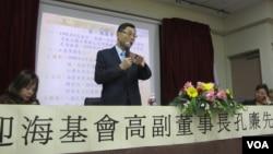 台湾海基会副董事长高孔廉(美国之音容易拍摄)