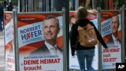 Affiches de la campagne électorale à Vienne en Autriche la 19 avril 2016.