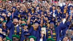 Quiz - US College Completion Rate Rises, As Ceremonies Are Postponed