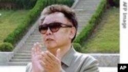 شمالی کوریا کے صدر کم جونگ