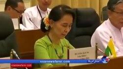 دفاع آنگ سان سوچی از نقش خود در کاهش تنشهای میانمار؛ رسانه ها جعل میکنند