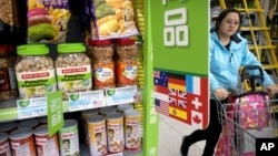 北京一家超級市場出售美國產品。