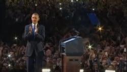 奥巴马在星期二大选中获胜