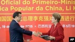El primer ministro chino, Li Kequiang, y la presidente brasileña, Dilma Rousseff, firmaron millonarios acuerdos de asistencia y cooperación.