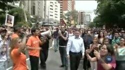 Венесуела: тисячі прихильників Гуайдо виходять на чергові протести. Відео