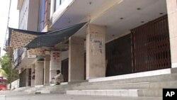 کراچی میں ہڑتال کا ایک منظر