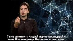 Хай, Tech! с Андреем Цветковым