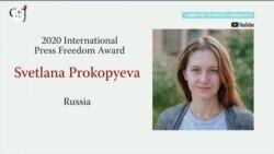 Журналистка Светлана Прокопьева получила Международную премию за свободу прессы
