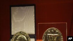 The Nobel Peace Prize will be awarded Thursday in Oslo, Norway.