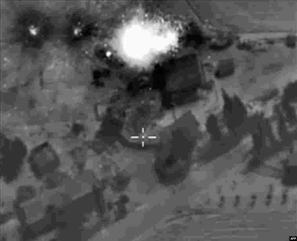 Suriyaya hava hücumları ilə bağlı video Rusiya Müdafiə Nazirliyinin rəsmi Veb səhifəsində nümayiş etdirilib