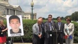 美两党议员呼吁中国释放陈克贵