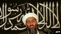 Thủ lãnh Al-Qaida Osama Bin Laden