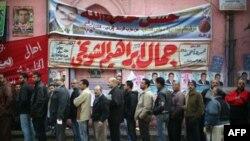 Եգիպտոսում մեկնարկում է խորհրդարանական ընտրությունների երկրորդ փուլը