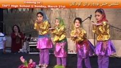 برگزاری جشن باشکوه نوروزی کودکان ایرانی دراولین روز بهار