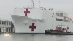Arrivée d'un navire-hôpital à New York