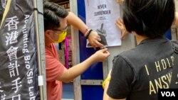 香港会计手足工会及白领工会摆街站,反对当局收紧查册安排 (美国之音/汤惠芸)