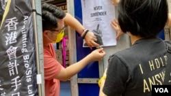 香港會計手足工會及白領工會擺街站,反對當局收緊查冊安排 (美國之音湯惠芸)