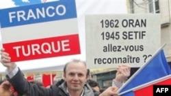 Ֆրանսիայի խորհրդարանը հաստատեց Հայոց ցեղասպանության հերքումը քրեականացնող օրինագիծը