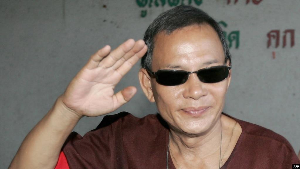 Lý Tống xuất hiện tại Tòa án Hình sự ở Bangkok, Thái Lan, ngày 7 tháng 9, 2006.