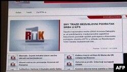 Internet stranica Radio-televizije Kosova
