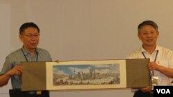 柯文哲与沙海林互赠了礼物。沙海林向柯文哲赠送了上海市景图。(美国之音林枫拍摄)(美国之音林枫拍摄)