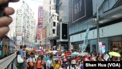 4.28反《逃犯条例》大游行队伍 (美国之音记者申华拍摄)