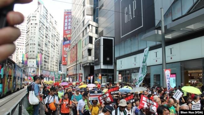 惊!香港爆发大规模示威 民众高喊林郑月娥下台
