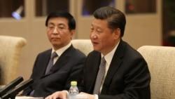 """时事大家谈:""""两个维护""""大行其道,习近平新党国体制成型?"""