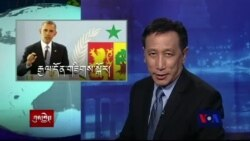 Kunleng News Jul 29, 2015
