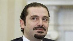 سعد حریری در ششمین سالگرد قتل پدرش رفیق حریری گریست