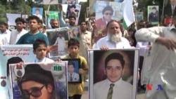 آرمی پبلک اسکول حملے کے متاثرہ والدین کی ریلی