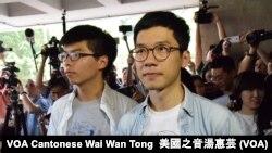 香港眾志秘書長黃之鋒(左)、香港眾志主席羅冠聰,進入法庭前。攝影:美國之音湯惠芸
