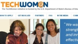 U.S. Welcomes Techwomen 2014 Participants