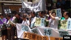 李旺陽離奇死亡一週年 支聯會中聯辦悼念抗議