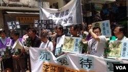李旺阳离奇死亡一周年 支联会中联办悼念抗议