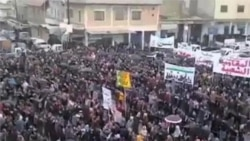 'Friends of Syria' to Meet in Tunis