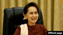ဓါတ္ပံု-Myanmar State Counsellor Office