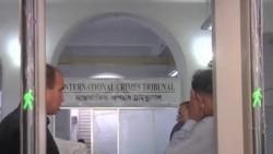 孟加拉伊斯蘭政黨領袖被判犯下戰爭罪行