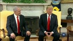 Президент Дональд Трамп офіційно визнав суверенітет Ізраїлю над Голанськими висотами. Відео