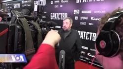 """""""ავღანეთიდან გამოსვლა""""-რუსული ფილმი"""