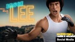 مایک مو در فیلم «روزی روزگاری در هالیوود» نقش بروس لی را بازی می کند