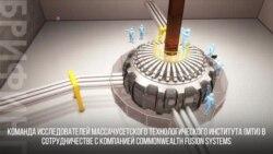Управляемый термоядерный синтез возможно станет реальностью