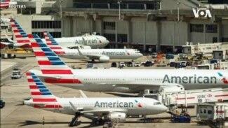 COVID Airlines Job Cuts Bankruptcy -- USAGM