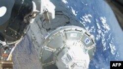 Bệ quan sát được thiết đặt trên Trạm Không gian Quốc tế