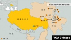 藏人自焚分佈圖。(資料圖片)