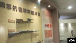 对日抗战展厅内的文物(美国之音张永泰拍摄)